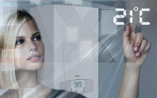 La Tarifa BAXI 2015 incluye novedades en calderas de gas, termos y splits de aire acondicionado