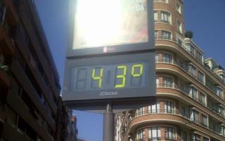 Aire acondicionado portátil: climatización sin obras para la ola de calor