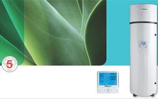 Ahorro energético de hasta un 80% con la bomba de calor para agua caliente sanitaria de Groupe Atlantic