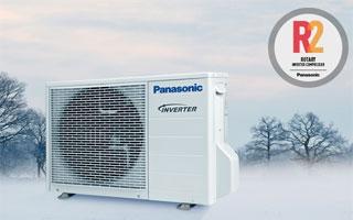 Compresores rotativos Panasonic, eficiencia y durabilidad