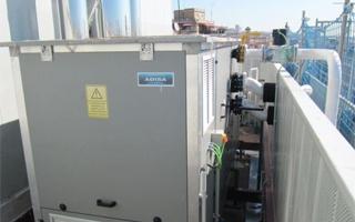 Instalación de calefacción mediante Roof Top de Adisa by Hitecsa en la Clínica Fremap de Barcelona