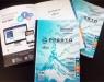 Nuevo Catálogo Tarifa 2015 de grifería y equipamientos sanitarios Presto Ibérica