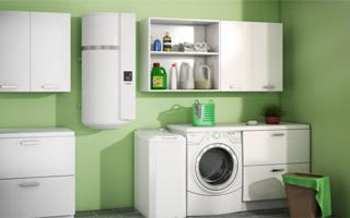 Bomba de calor mural Aéromax Premium de Thermor instalada en una lavandería
