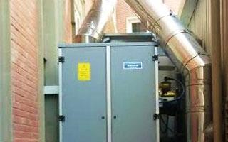 Mini roof top y calderas de alto rendimiento de adisa en for Calderas calefaccion lena alto rendimiento