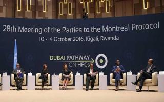 Enmienda Kigali, un acuerdo internacional para la eliminación progresiva de los gases refrigerantes HFC