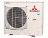 Micro KXZ-W de Mitsubishi Heavy Industries utiliza el refrigerante ecológico R32