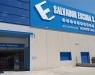 Salvador Escoda activa su séptima EscodaStore en Valls (Tarragona)