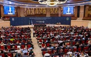AEFYT celebra el acuerdo de Kigali sobre la reducción de gases HFCs en todo el mundo