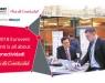 Eurovent Summit 2018 se centra este año en la conectividad