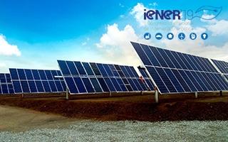 Las placas solares bifaciales: ¿el futuro de la energía fotovoltaica?