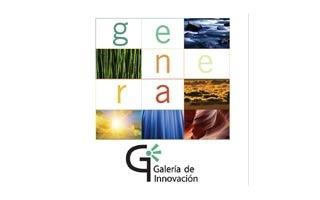 GENERA 2018 convoca una nueva edición de la Galería de la Innovación