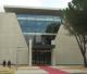 Instalación de geotermia para la climatización de la Biblioteca de la Escuela Universitaria Cardenal Cisneros de Alcalá de Henares