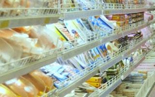 El Real Decreto-Ley 20/2018 de 7 de diciembre regulará el uso de refrigerantes de la clase A2L, ligeramente inflamables